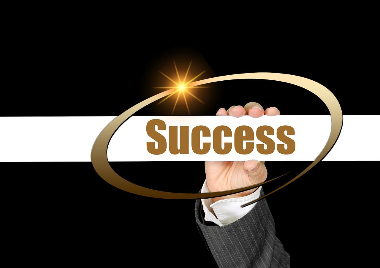 Шаги ведущие к Успеху